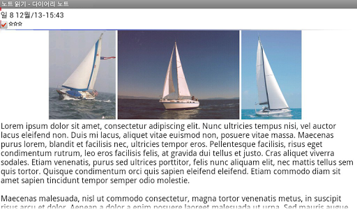 Journal Notes Multimedia v85.4