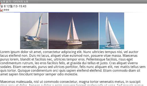 Journal Notes Multimedia screenshot 8