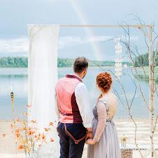 Wedding photographer Anastasiya Andreeva (AndreevaNastis). Photo of 05.09.2018