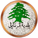 Qornayel Municipality icon