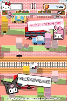 サンリオキャラクターズ ころりんこれくしょん〜ランアクションミニゲーム〜のおすすめ画像3