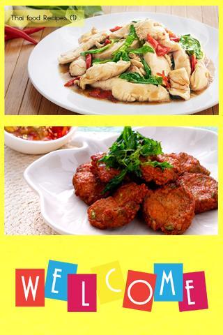 泰国美食食谱