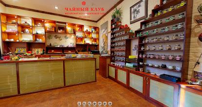 Photo: Магазин Чайного Клуба