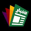 DZ Journaux Algerie press icon