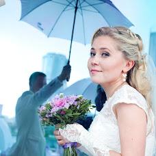 Wedding photographer Ilona Trushkova (zadorr). Photo of 20.06.2015