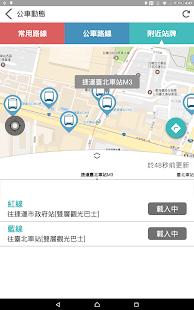 驅動城市  螢幕截圖 10