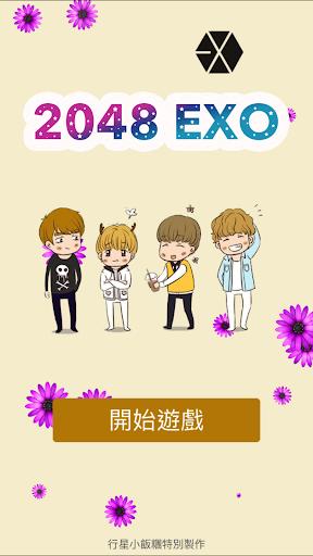 EXO 2048