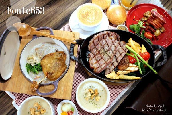 FONTE653 丰鑄鐵鍋料理|台中南屯美食