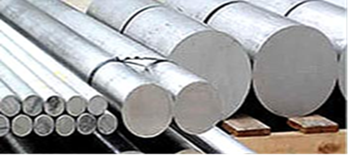 Nickel Steel Bar
