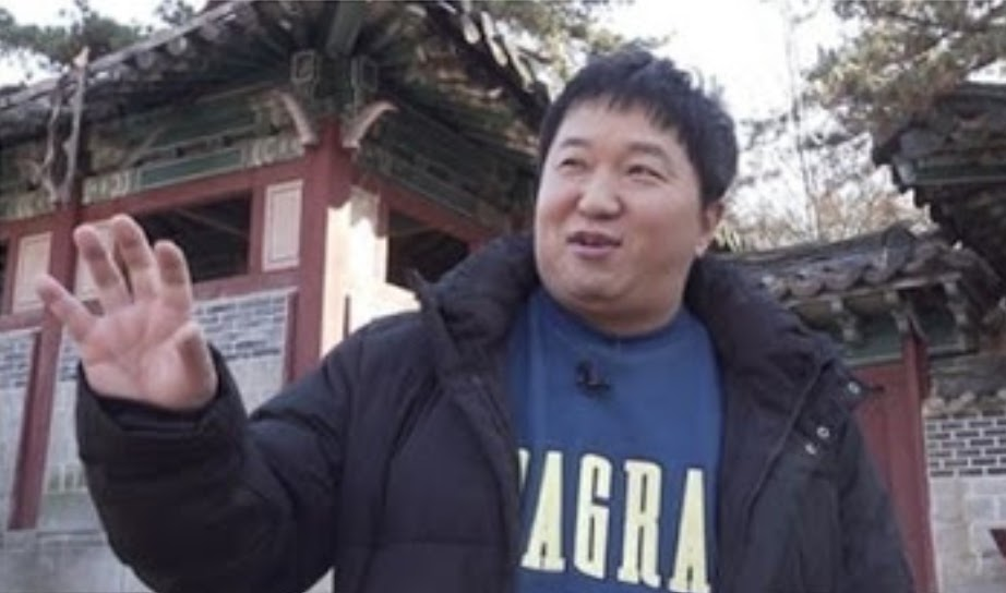 Hyungdon2