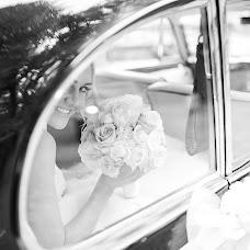 Wedding photographer Alex Grass (AlexGrass). Photo of 22.02.2016