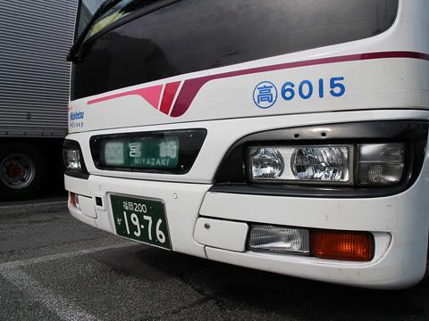西鉄高速バス「フェニックス号」 6015 フロント部