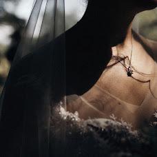 Wedding photographer Dmitriy Babin (babin). Photo of 18.05.2018