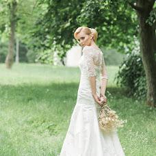 Wedding photographer Dmitriy Kuznecov (spi4). Photo of 08.06.2015