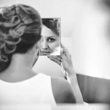 Wedding photographer Anett Bakos (Anettphoto). Photo of 29.04.2017