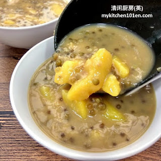 Sweet Potato Coconut Milk Dessert Recipes.