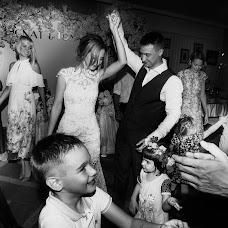 Wedding photographer Ilya Lobov (IlyaIlya). Photo of 07.01.2018