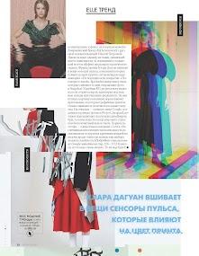 ELLE Россия- screenshot thumbnail