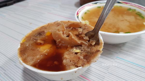 阿惠麻豆碗粿