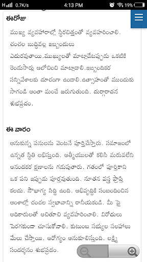 u0c1cu0c3eu0c24u0c15u0c02 Telugu Astrology 1.0 screenshots 5