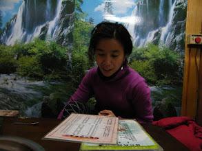 Photo: ema research menus.