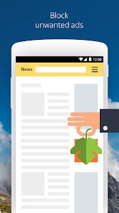 Yandex瀏覽器(alpha)