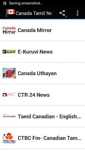 Canada Tamil News and Radios