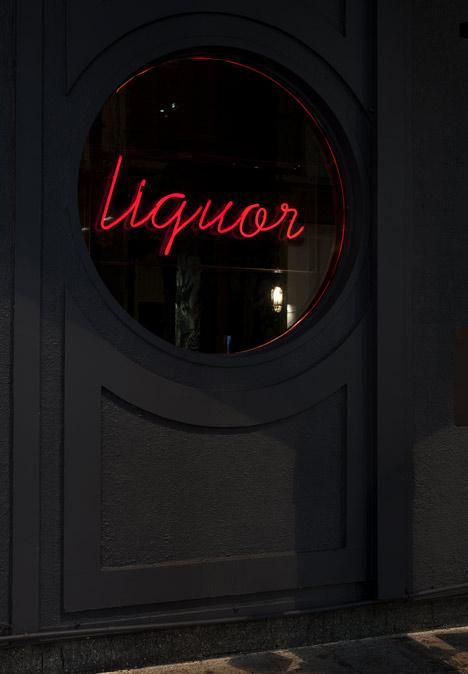英國 倫敦 歡迎光臨酒池肉林 England London Meat Liquor