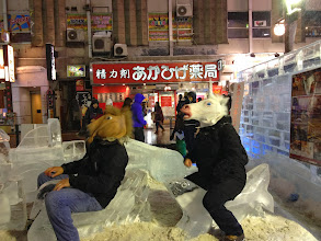 Photo: Riding ice sculptures in Sapporo