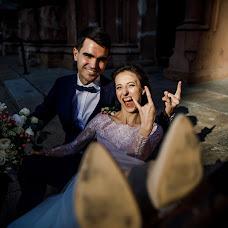 Wedding photographer Aleksandr Kulik (AlexanderMargo). Photo of 06.11.2018