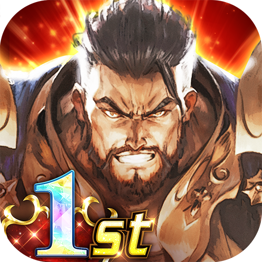 Three Kingdoms: Epic War