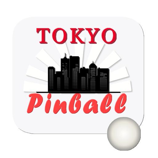 ピンボール東京 街機 App LOGO-硬是要APP