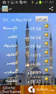 UAE Prayer Timings Dubai Abu Dhabi - náhled
