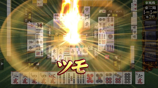 MAH-JONG FIGHT CLUB Sp 2.0.1 screenshots 1