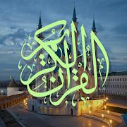 Quran - German Translation