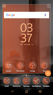 Girl & Fire Xperia™ Theme Screenshot