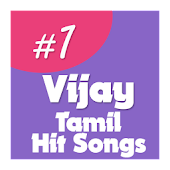 Vijay Tamil Hit Songs