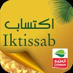 Iktissab - اكتساب Icon