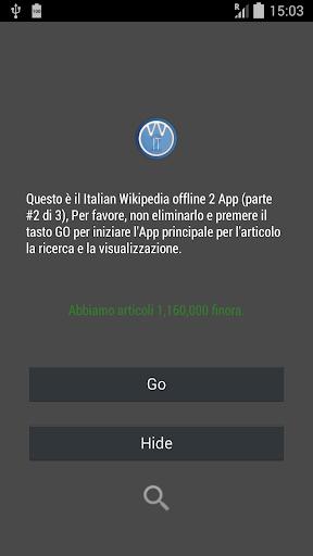 WT Italiano Wikipedia Offline2