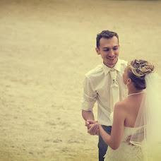 Wedding photographer Svetlana Lysceva (lightness). Photo of 31.10.2012