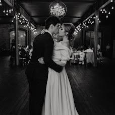 Wedding photographer Arina Miloserdova (MiloserdovaArin). Photo of 04.09.2018
