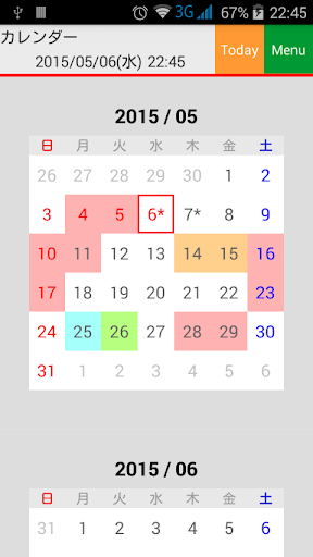 カレンダー&予定表 シンプルなスケジュール管理アプリ