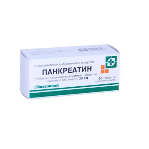Панкреатин таб. 25ЕД №60 блистер