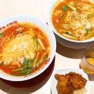 太陽蕃茄拉麵(美麗華百樂園)