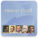 Lucent General Hindi icon