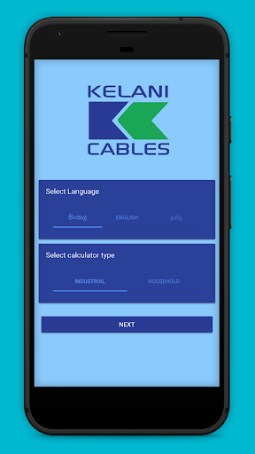 Kelani wire size calculator apk download apkpure kelani wire size calculator screenshot 1 kelani wire size calculator screenshot 2 greentooth Gallery