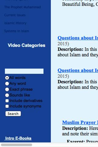 伊斯蘭Web瀏覽器