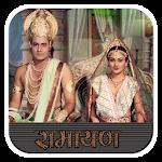 Ramayana Icon
