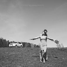 Wedding photographer Anna Kirdyashova-Chursina (CHAPPHOTO). Photo of 15.10.2015