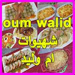 Oum Walid (شهيوات ام وليد) Icon